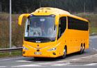 RegioJet posiluje své aktivity v Rakousku