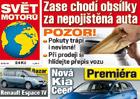 Svět motorů 08/2018: Návrat příspěvku za nepojištěná vozidla