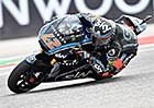 Motocyklová VC Ameriky 2018: Francesco Bagnaia pokořil v Moto2 Álexe Márqueze