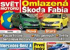 Svět motorů 33/2018: Nová Škoda Fabia