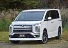 Mitsubishi Delica D:5: Spojení MPV a SUV v šíleném designu