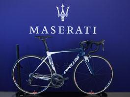 Maserati Cipollini Bond: Unikátní silnička je jediná svého druhu