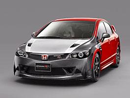 Mugen Honda Civic Type RR Experimental: titulní fotka