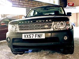 Spy Photos: Range Rover Sport: titulní fotka