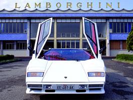 Pod Lupou: Lamborghini Countach – král supersportů: titulní fotka