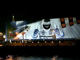 XXXXL billboard BMW v Moskvě: titulní fotka