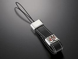 Nissan GT-R: nadupané klíčenky: titulní fotka