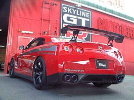 Garage Defend GT-R: tak trochu jiný Nissan: titulní fotka