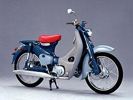 Honda Super Cub - nejprodávanější motorové vozidlo planety: titulní fotka