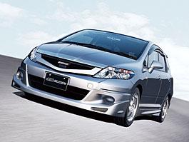 Mugen Honda Airwave - vyzývavé kombi: titulní fotka
