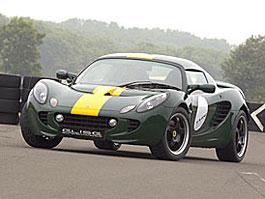 Lotus Clark Type-25 Elise SC Special Edition: titulní fotka