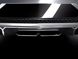 Lamborghini představí v Paříži tajemný nový supersport - DOPLNĚNO!: titulní fotka