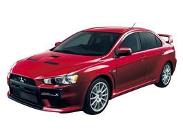 Mitsubishi Lancer Evolution: nové verze pro domácí trh: titulní fotka