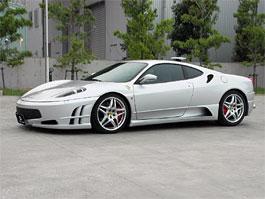 Iding Power Ferrari F460GT: větší objem a více síly: titulní fotka