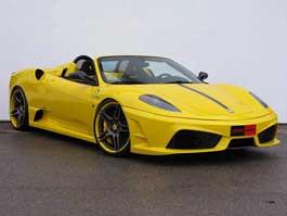 Novitec Rosso Ferrari Scuderia Spider 16M: nastupuje přeplňování: titulní fotka