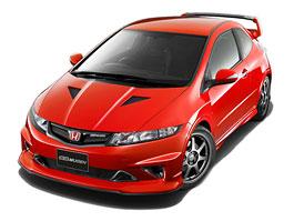 Mugen Honda Civic Type R: první fotografie: titulní fotka