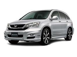 Honda CR-V: doplňky Modulo a Mugen: titulní fotka