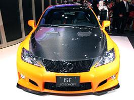 Lexus: IS F jako odlehčený speciál: titulní fotka
