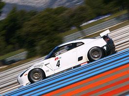 Nissan GT-R: letošní speciál pro FIA GT1 představen: titulní fotka