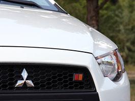 Šok: divize Mitsubishi Ralliart končí!: titulní fotka