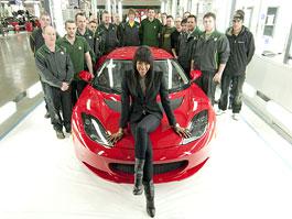 Lotus Evora Naomi for Haiti: vydraženo za 1,4 milionu euro: titulní fotka