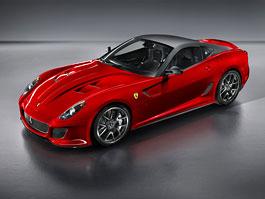 Ferrari 599 GTO: pokořitel enza z vlastní stáje: titulní fotka