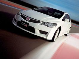 Sedan Honda Civic Type R se chystá na odpočinek: titulní fotka