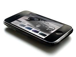 Rolls-Royce Ghost: konfigurátor pro iPhone a iPod Touch: titulní fotka