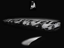Nové Lamborghini Jota (?): první obrázek nástupce Murciélaga: titulní fotka