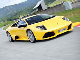 Lamborghini Murciélago je nejnezelenějšm vozem roku: Gratulujeme!: titulní fotka
