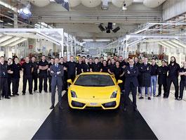 Lamborghini Gallardo: vyrobeno už 10 tisíc exemplářů: titulní fotka