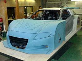 Chystá Honda závodní verzi CR-Z pro SuperGT?: titulní fotka