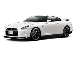 Šok: příští generace Nissanu GT-R bude možná plně elektrická!: titulní fotka