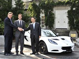 Šéf Toyoty Akio Toyoda má nové auto - Lotus Elise: titulní fotka
