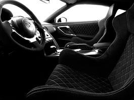 Umbrella Nissan GT-R: nečekejte na Egoista: titulní fotka