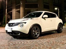 Nissan Juke už se začíná