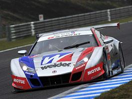 Honda HSV-010 GT vyhrála letošní ročník Super GT: titulní fotka