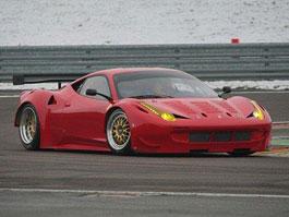 Ferrari 458 GT2 testuje na Fioranu: titulní fotka