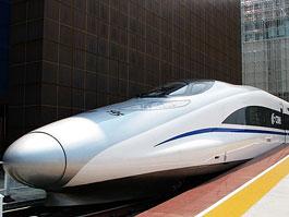 Čínským rychlovlakem CRH rychlostí 486 km/h!: titulní fotka