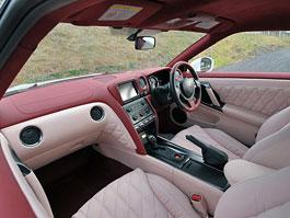 Nissan GT-R Egoist: je libo růžovou?: titulní fotka