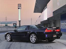 Tokyo Auto Salon 2011: předpremiéra Hondy: titulní fotka