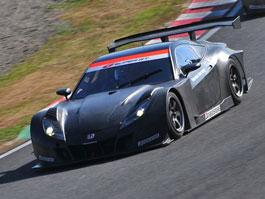 Honda a supersportovní auto? ANO!: titulní fotka