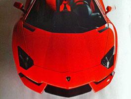 Lamborghini Aventador: unikla první fotografie!: titulní fotka