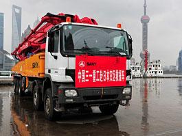 Sany 62M: obří stroj vyráží zachránit Fukušimu: titulní fotka