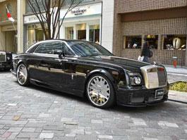 Rolls-Royce Phantom Party Tokyo podruhé: titulní fotka