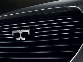 De Tomaso: o značku má zájem BMW: titulní fotka