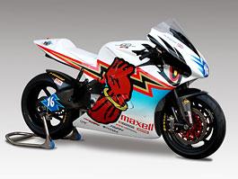 E-moto Mugen Shinden San vyhrálo TT 2014: titulní fotka