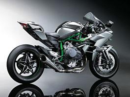 Kawasaki Ninja H2: Japonská hvězda míří i na silnice: titulní fotka