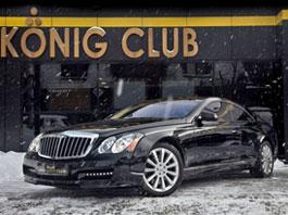 Unikátní kupé Maybach 57 S od Xenatecu je k mání v Rusku: titulní fotka