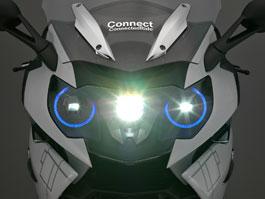 BMW motorkářům: Přilba s head-up displejem a laserové světlomety: titulní fotka